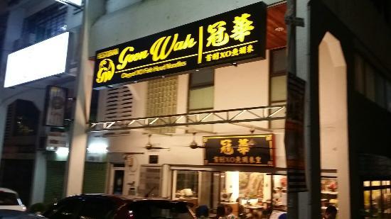 Goon Wah