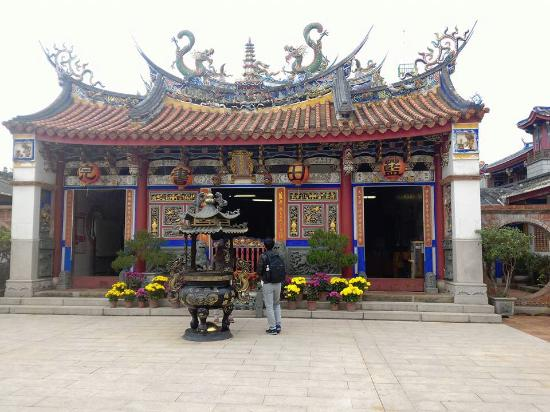 Lantian Tutorial Academy