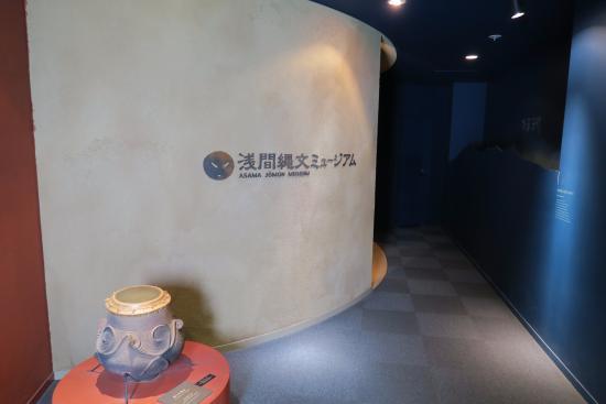 Miyota-machi, Japan: 入口の様子