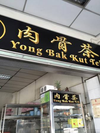Yong Bak Kut Teh