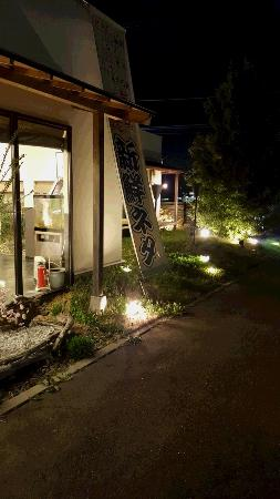 Hakodate Seafood Rotating Sushi Uminokura
