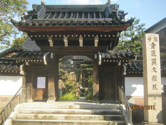 Raikyoji Temple