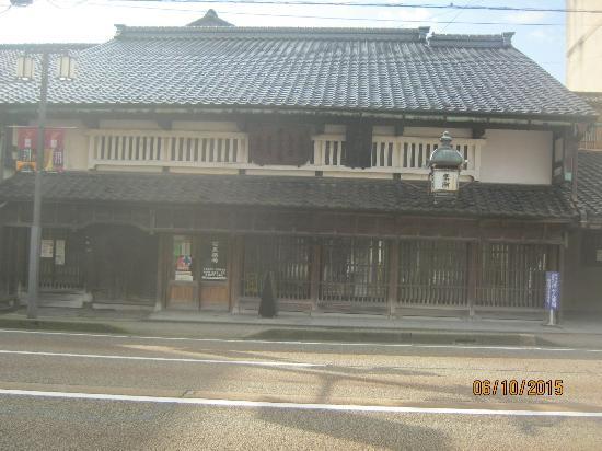Fukuhisaya Ishiguro Tsutoroku Store