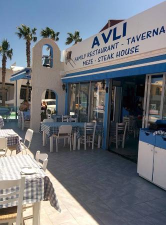 Avli Family Restaurant-Taverna