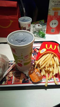 McDonald's Aeon Honmoku 6-Bangai