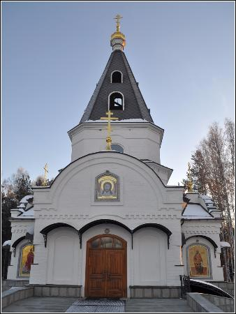 The Temple for the Sake of the St. Alexander Nevskiy