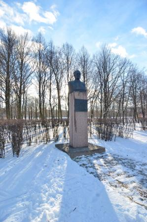 Monument to Pilyugin
