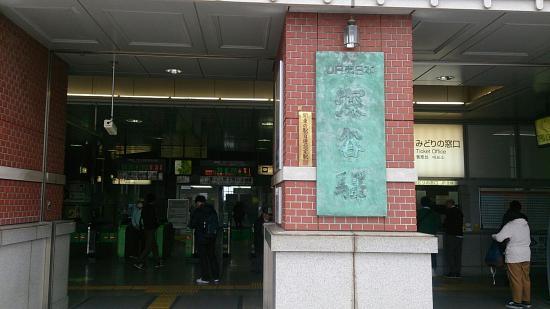 Saitama Grand Hotel Fukaya