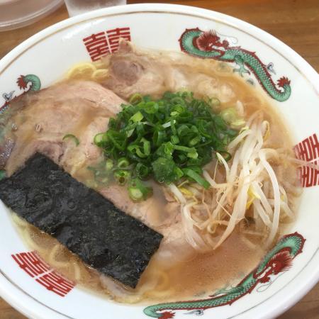 Shisenramen