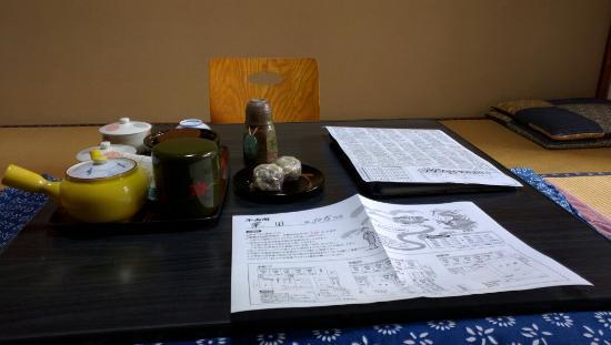 Furokaku