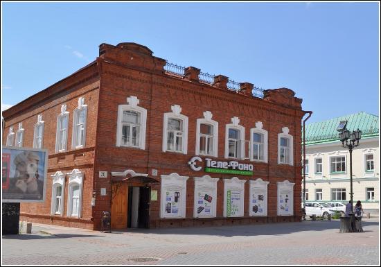 House of N.V. Lazarev