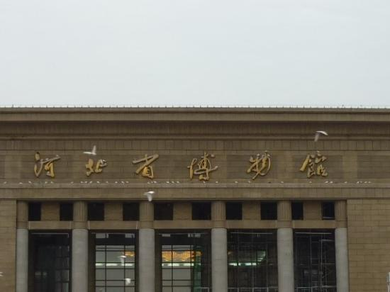 Shijiazhuang-billede
