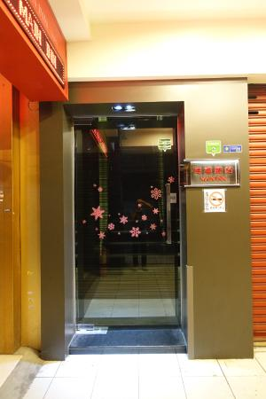 no window room picture of main inn taipei datong tripadvisor rh tripadvisor co uk