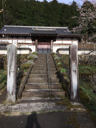 Kyotanba-cho, Japan: photo1.jpg