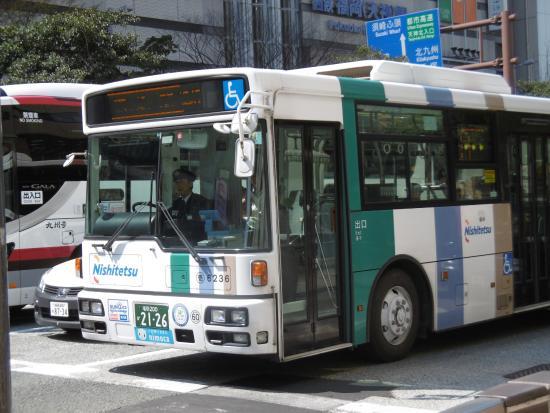西鉄バス車両 - Picture of Nishitetsu Bus, Fukuoka - TripAdvisor