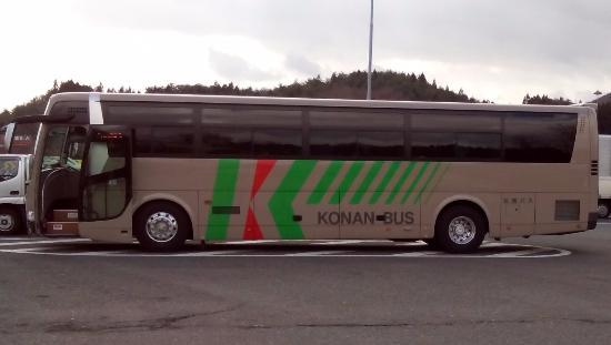 Konan Bus