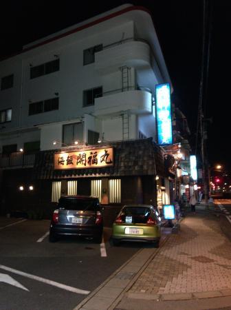 Seafood Kaifukumaru