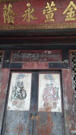 Zhangjia Park: Under the beautiful old sign, above the door, a revolutionary slogan covers what used to be ther