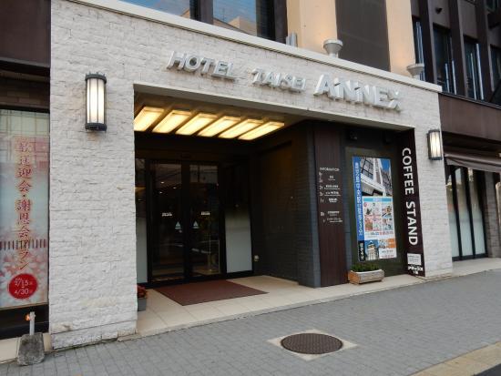Photo of Hotel Taisei Annex Kagoshima