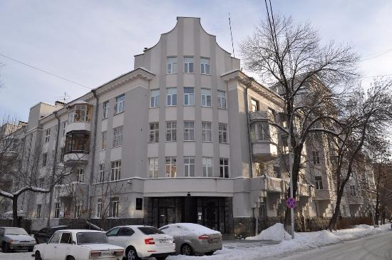 Second House Sovetov