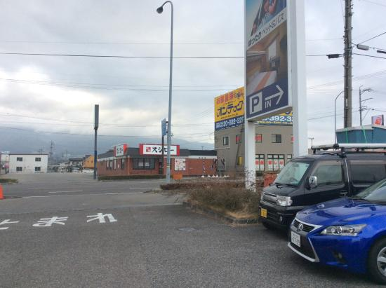 Chisun Inn Shiojiri Kita IC : ホテルの正面から