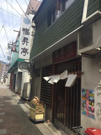Fukushotei