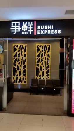 Sushi Express (Yi Feng Plaza)