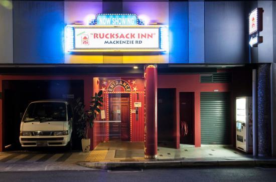 Rucksack Inn @ Mackenzie