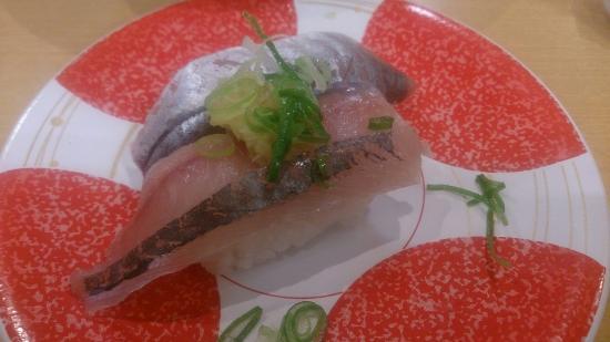 Seajack Izumo Eki Minami