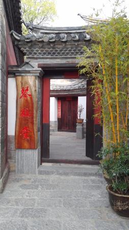 Qin He Tang Guesthouse