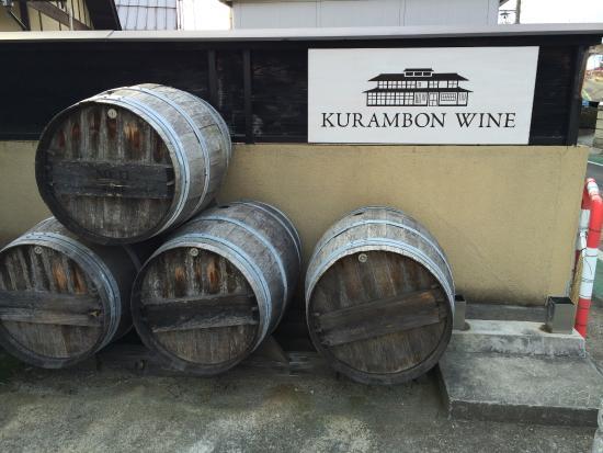 Kurambon Wine
