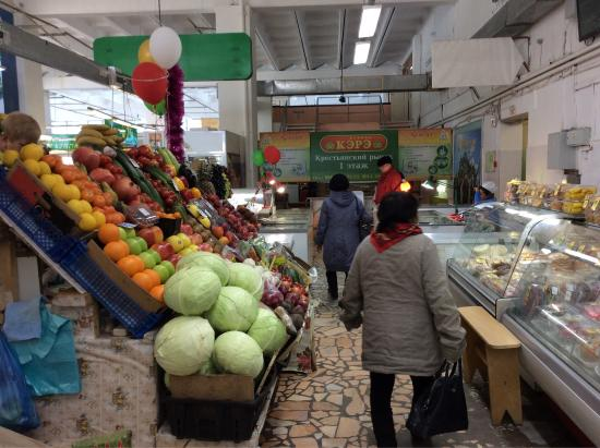 Krestyanskiy Market
