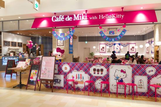 ‪Cafe de Miki with Hello Kitty‬