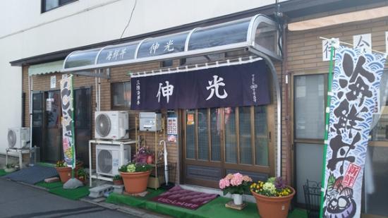 Japanese Restaurant Shinko
