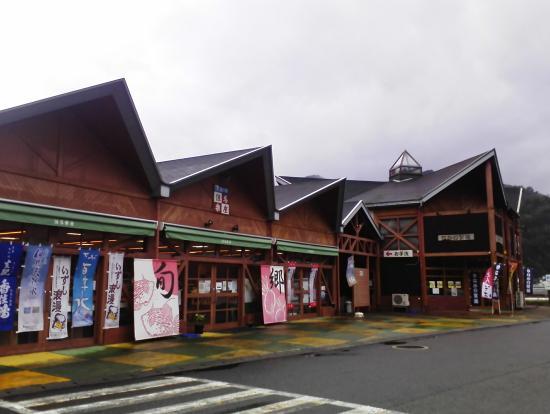 Tajima Rakuza Michi-no-Eki