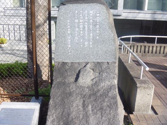 Takitaro Minakami Literature Monument