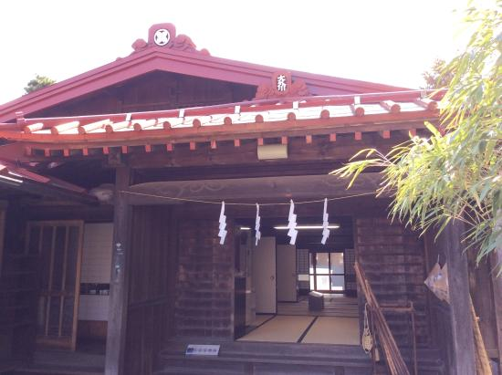 Oshi Residence (Former Togawa Residence)