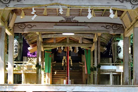 Hanifu Shrine