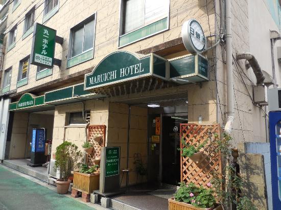 โรงแรมมารุอิจิ