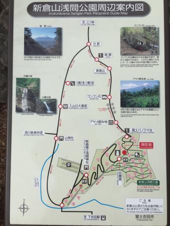 Fujiyoshida, Japan: photo2.jpg