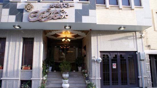 Hasht Behesht Apart. Hotel: Entrance