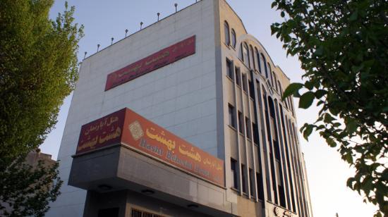 Photo of Hasht Behesht Apart. Hotel Esfahan