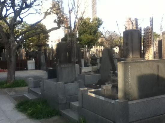 Ryogon-ji Temple Yanaka Cemetery
