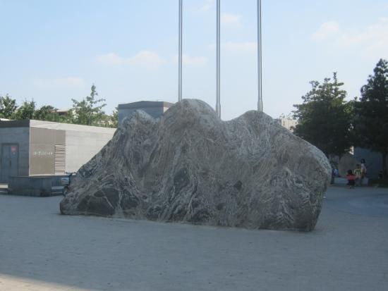 Geological Museum of China: 何の岩かな?