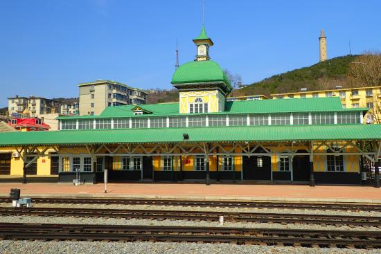 ‪Lushun Train Station‬