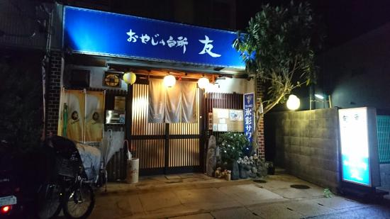 Oyaji No Daidokorotomo