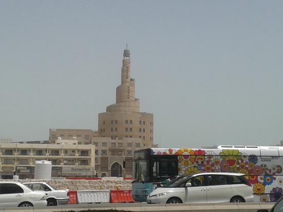 Qatar National Museum and Aquarium: The Landmark of Doha