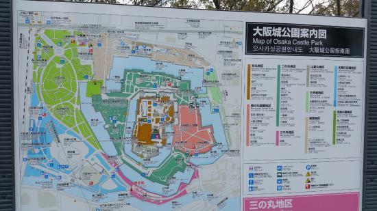 Map of park Picture of Osaka Castle Park Osaka TripAdvisor