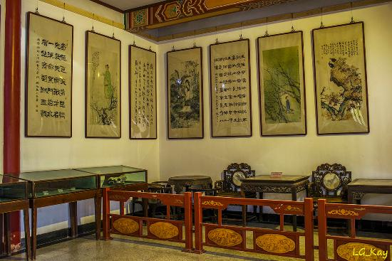 Li Qingzhao Memorial Hall: Her paintings and calligraphy
