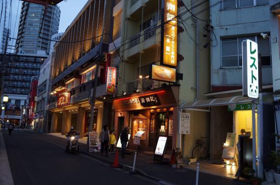 Yokohama Ashiura-Kenkokan Yokohama China Town Honten